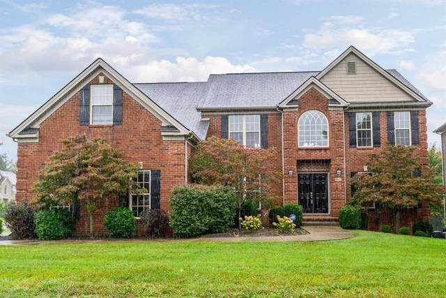 3861 Ormesby Place, Lexington, KY 40515 (MLS #20020073) :: Nick Ratliff Realty Team