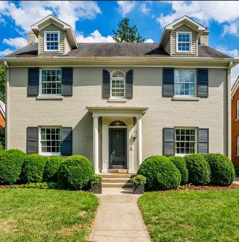 320 Kingsway Drive, Lexington, KY 40502 (MLS #20020962) :: Nick Ratliff Realty Team