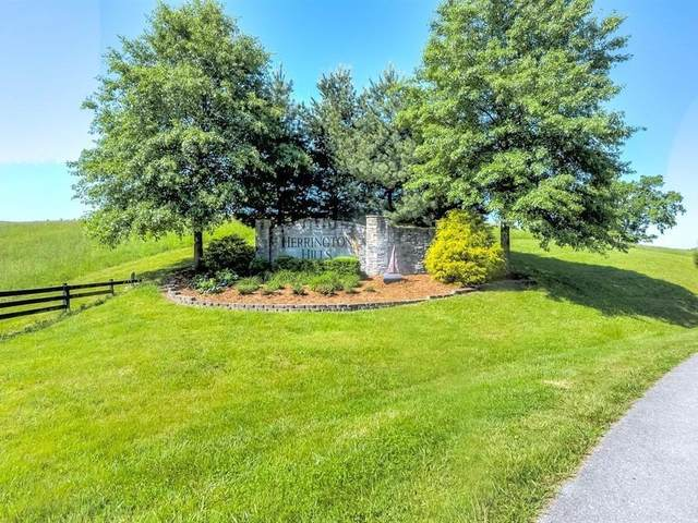 230 Meadowlake Dr Lot 60, Lancaster, KY 40444 (MLS #20021511) :: Nick Ratliff Realty Team
