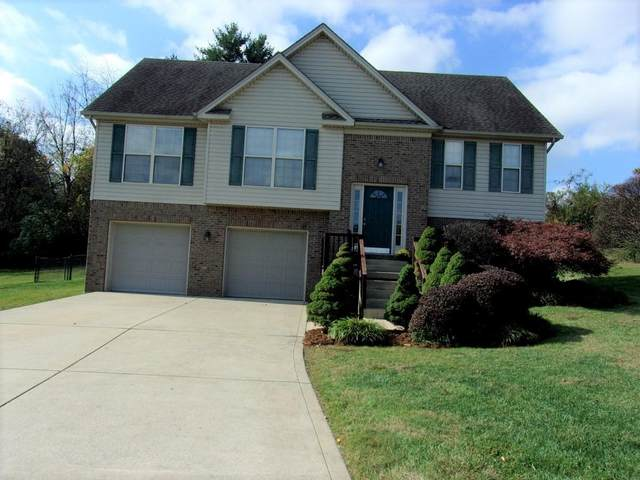 312 Stephen Road, Frankfort, KY 40601 (MLS #20022157) :: Better Homes and Garden Cypress