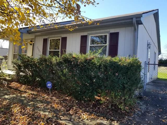 2686 Woodhill Drive, Lexington, KY 40509 (MLS #20023480) :: Shelley Paterson Homes | Keller Williams Bluegrass