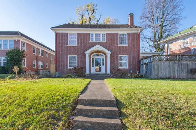 1404 Fontaine Road, Lexington, KY 40502 (MLS #20024113) :: Shelley Paterson Homes | Keller Williams Bluegrass