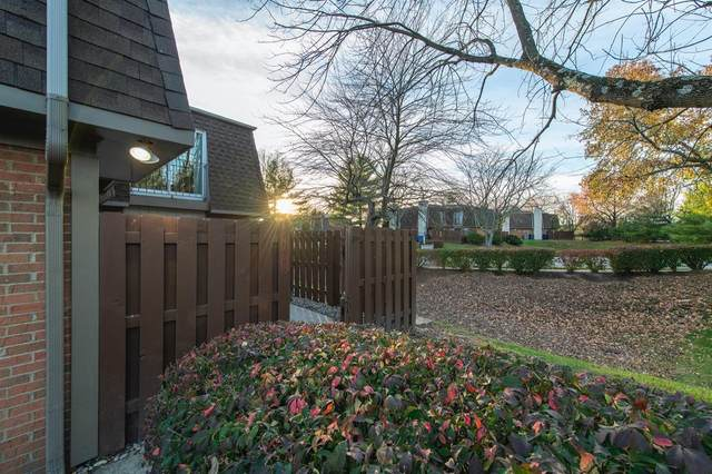 462 Darby Creek Road, Lexington, KY 40509 (MLS #20024126) :: Better Homes and Garden Cypress