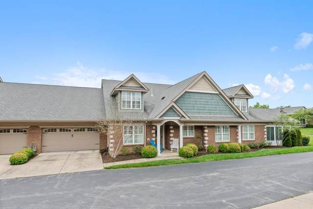 3488 Rabbits Foot Trl, Lexington, KY 40503 (MLS #20024321) :: Better Homes and Garden Cypress