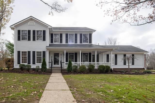 3636 Glen Oak Way, Lexington, KY 40515 (MLS #20024328) :: Better Homes and Garden Cypress
