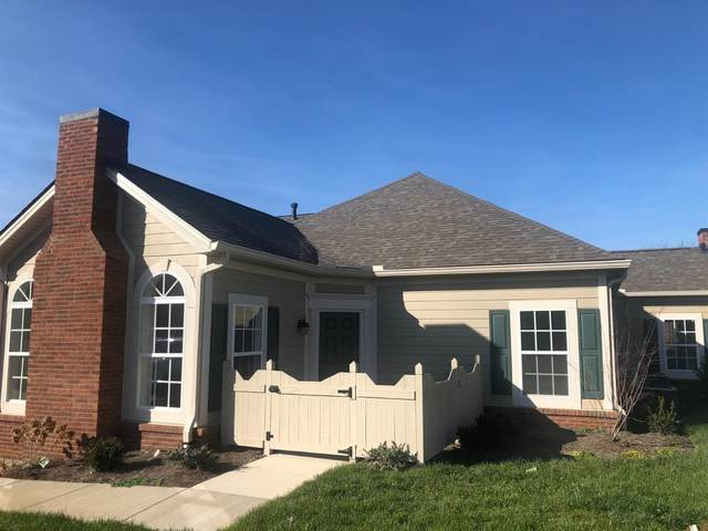 141 Academy Drive, Wilmore, KY 40390 (MLS #20025283) :: The Lane Team