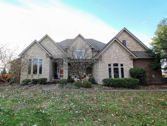 1014 Oak Hill Circle, Versailles, KY 40383 (MLS #20025947) :: Better Homes and Garden Cypress