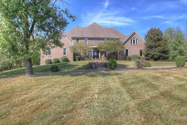 3945 N Cleveland Road, Lexington, KY 40516 (MLS #20100517) :: Nick Ratliff Realty Team