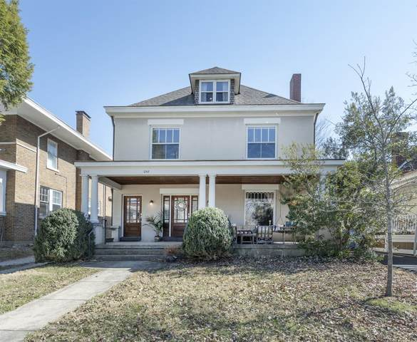 258 Bell Place, Lexington, KY 40508 (MLS #20103893) :: Robin Jones Group