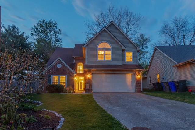3721 White Pine Drive, Lexington, KY 40514 (MLS #20106311) :: Nick Ratliff Realty Team