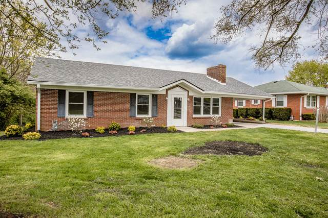 143 Sunset Heights, Winchester, KY 40391 (MLS #20107249) :: Better Homes and Garden Cypress
