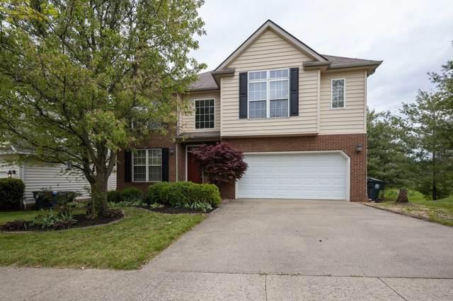 5100 Federal Drive, Lexington, KY 40515 (MLS #20107720) :: Better Homes and Garden Cypress