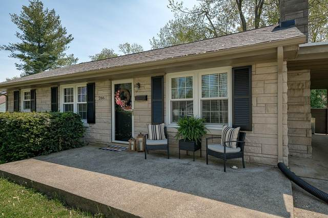 286 Clearview Drive, Lexington, KY 40503 (MLS #20107962) :: Better Homes and Garden Cypress