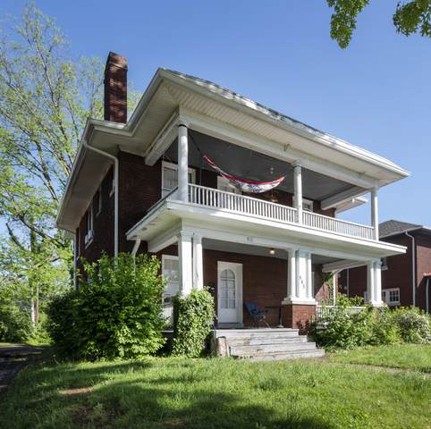 231-233 Stone Avenue, Lexington, KY 40508 (MLS #20108020) :: Nick Ratliff Realty Team