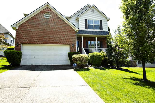 4072 Kenesaw Drive, Lexington, KY 40515 (MLS #20108579) :: Nick Ratliff Realty Team