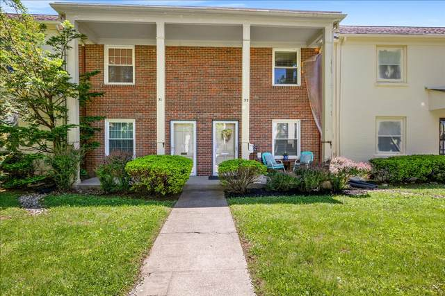 1435 N Forbes Road #32, Lexington, KY 40511 (MLS #20108990) :: Better Homes and Garden Cypress