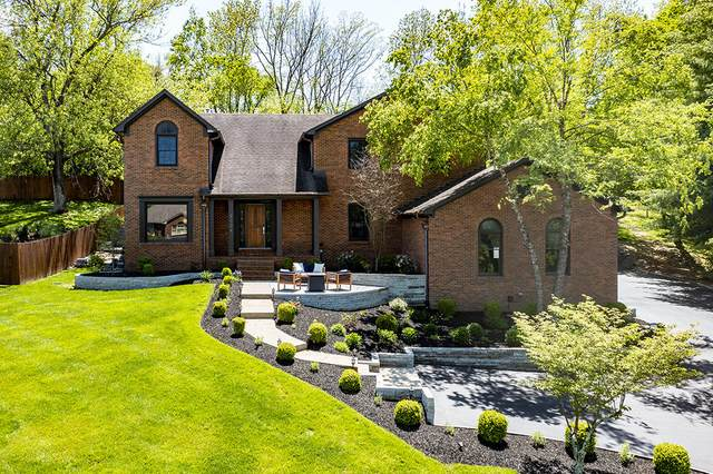 2404 The Woods Lane, Lexington, KY 40502 (MLS #20109161) :: Vanessa Vale Team