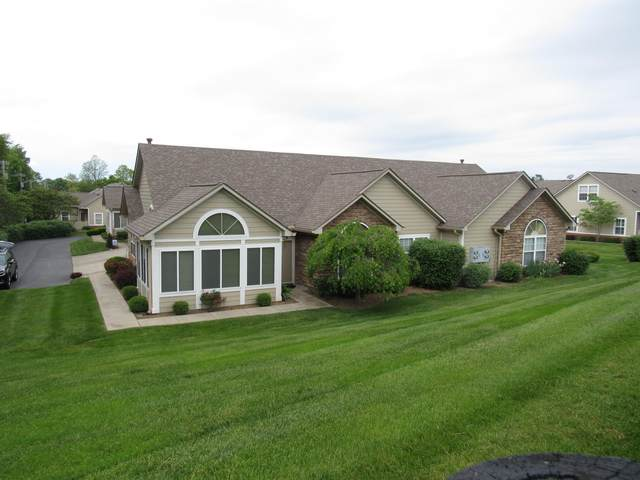 232 Churchill Crossing, Nicholasville, KY 40356 (MLS #20109195) :: Better Homes and Garden Cypress