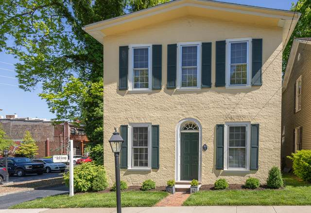 125 Morgan Street, Versailles, KY 40383 (MLS #20109327) :: Better Homes and Garden Cypress