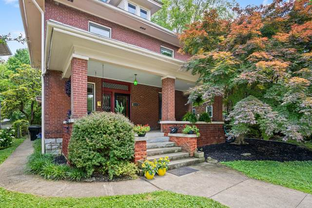 515 Shelby Street, Frankfort, KY 40601 (MLS #20111373) :: Better Homes and Garden Cypress