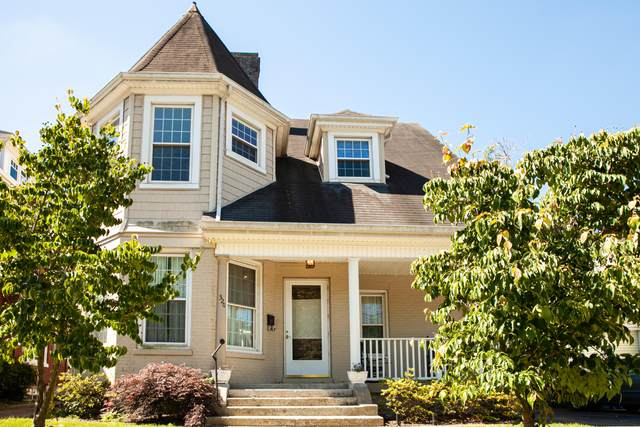 320 W Lexington Avenue, Danville, KY 40422 (MLS #20111552) :: Nick Ratliff Realty Team