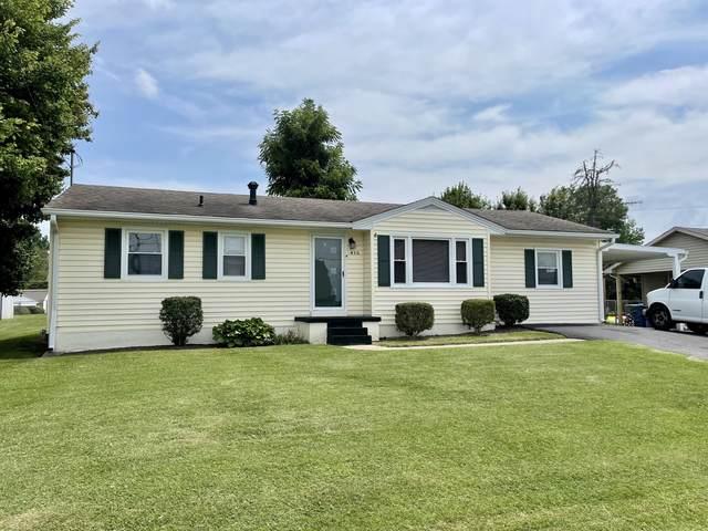 416 Jean Drive, Danville, KY 40422 (MLS #20112383) :: Robin Jones Group
