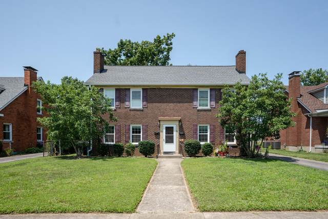 233-235 Boiling Springs, Lexington, KY 40511 (MLS #20115828) :: Better Homes and Garden Cypress