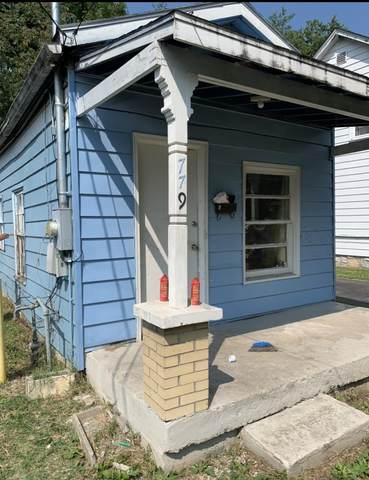 779 Breathitt Avenue, Lexington, KY 40508 (MLS #20117649) :: Nick Ratliff Realty Team