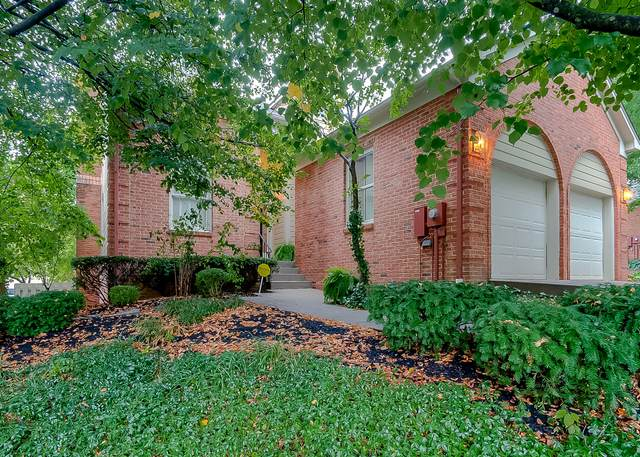 1037 Heather Hills Lane, Lexington, KY 40511 (MLS #20117871) :: Better Homes and Garden Cypress