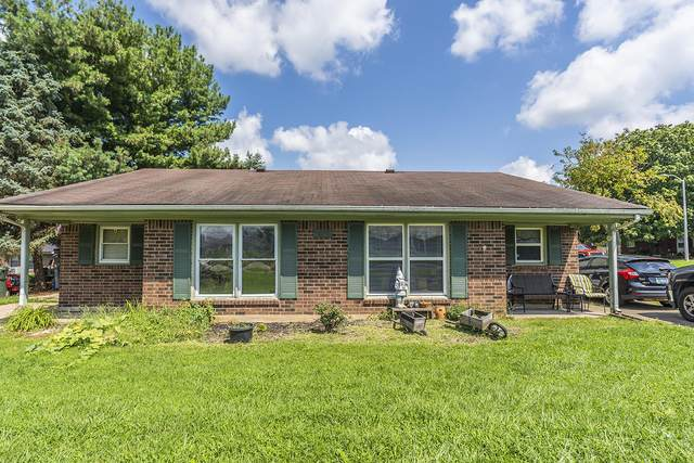 1329 Liberty Drive A-B, Georgetown, KY 40324 (MLS #20117924) :: Better Homes and Garden Cypress