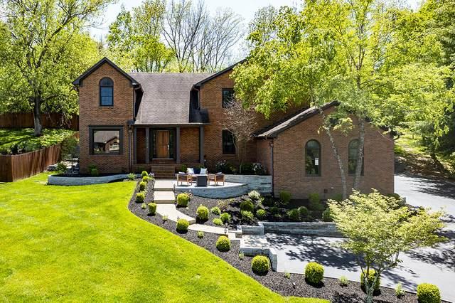 2404 The Woods Lane, Lexington, KY 40502 (MLS #20118200) :: Nick Ratliff Realty Team