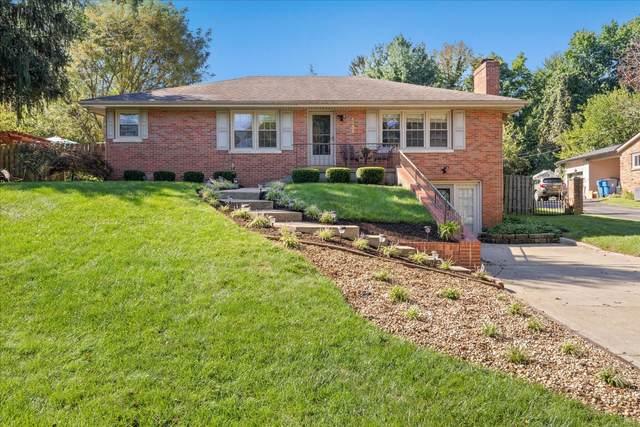 1638 Duntreath Drive, Lexington, KY 40504 (MLS #20119589) :: Better Homes and Garden Cypress