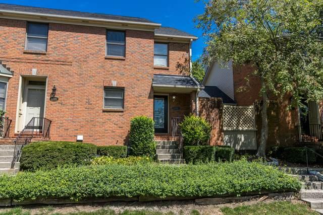 1132 Turkey Foot Road B, Lexington, KY 40502 (MLS #20119771) :: Better Homes and Garden Cypress