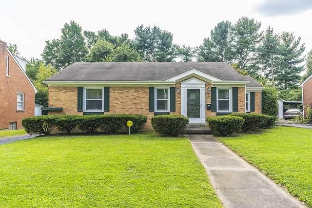 534 Reed Lane, Lexington, KY 40503 (MLS #20120258) :: Nick Ratliff Realty Team