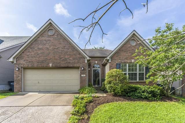 744 Sprucewood Drive, Lexington, KY 40514 (MLS #20120500) :: Better Homes and Garden Cypress