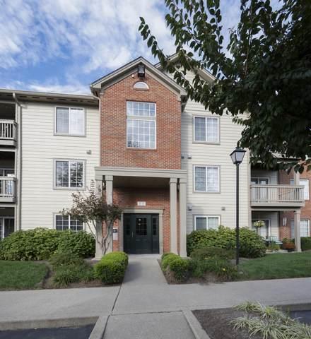600 Vincent Way #4302, Lexington, KY 40503 (MLS #20122275) :: Nick Ratliff Realty Team