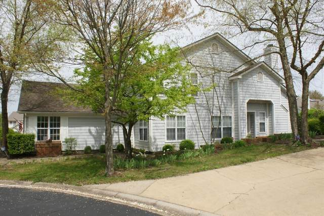 1075 Watson Court, Lexington, KY 40511 (MLS #20122827) :: Nick Ratliff Realty Team