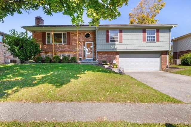 4077 Forsythe Drive, Lexington, KY 40514 (MLS #20122846) :: Nick Ratliff Realty Team