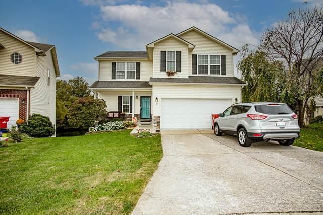 217 Palmer Drive, Frankfort, KY 40601 (MLS #20123156) :: Nick Ratliff Realty Team