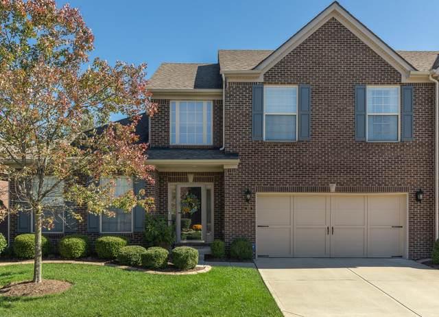 508 Hannon Way, Lexington, KY 40509 (MLS #20123231) :: Vanessa Vale Team