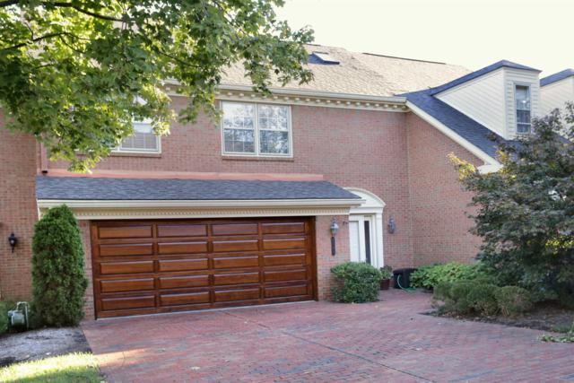2105 Taborlake Circle, Lexington, KY 40502 (MLS #1723263) :: Nick Ratliff Realty Team