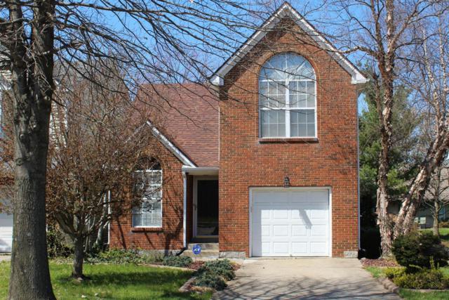 3797 Kenesaw Drive, Lexington, KY 40515 (MLS #1806349) :: Nick Ratliff Realty Team