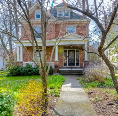 154 Forest Ave, Lexington, KY 40508 (MLS #1806489) :: Nick Ratliff Realty Team