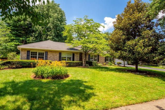 625 Tally Road, Lexington, KY 40502 (MLS #1815774) :: Nick Ratliff Realty Team