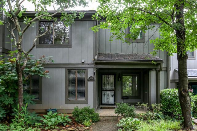 543 Laketower Drive, Lexington, KY 40502 (MLS #1817378) :: Nick Ratliff Realty Team