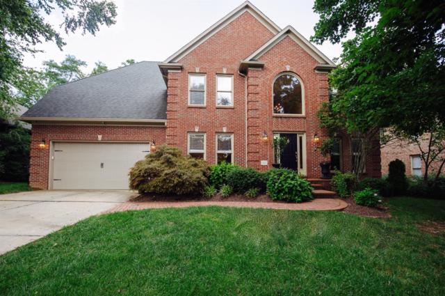 1237 Sherborne Place, Lexington, KY 40509 (MLS #1817728) :: Nick Ratliff Realty Team
