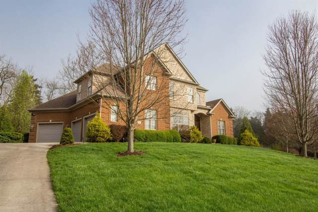 569 Avawam Drive, Richmond, KY 40475 (MLS #1921354) :: Nick Ratliff Realty Team