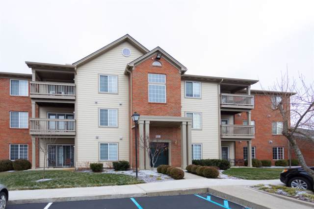 600 Vincent Way, Lexington, KY 40503 (MLS #1926334) :: Nick Ratliff Realty Team