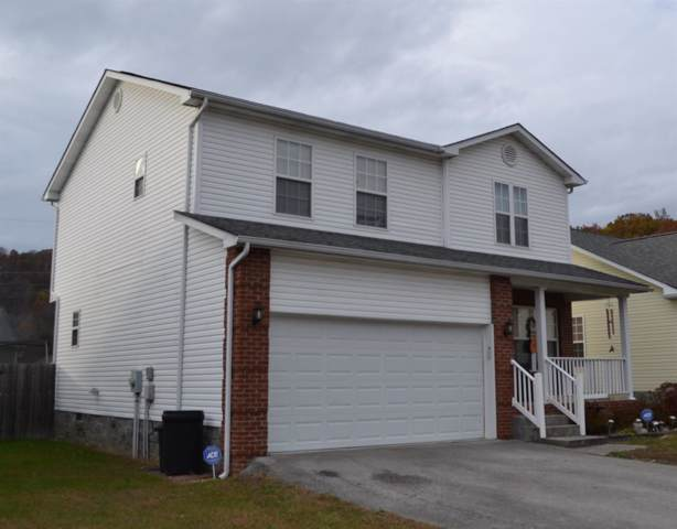 71 The Meadow Trail, Barbourville, KY 40906 (MLS #1926415) :: Nick Ratliff Realty Team