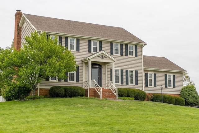 631 Grabruck, Danville, KY 40422 (MLS #20005239) :: Shelley Paterson Homes | Keller Williams Bluegrass